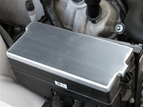 Mustang Brushed Aluminum Fuse Box Cover (06-09)