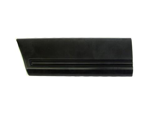 Mustang Right Hand Front Of Front Fender Molding (85-86)