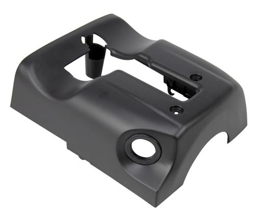 2013-2014 MUSTANG LOWER STEERING COLUMN COVER - 2013-2014 MUSTANG LOWER STEERING COLUMN COVER
